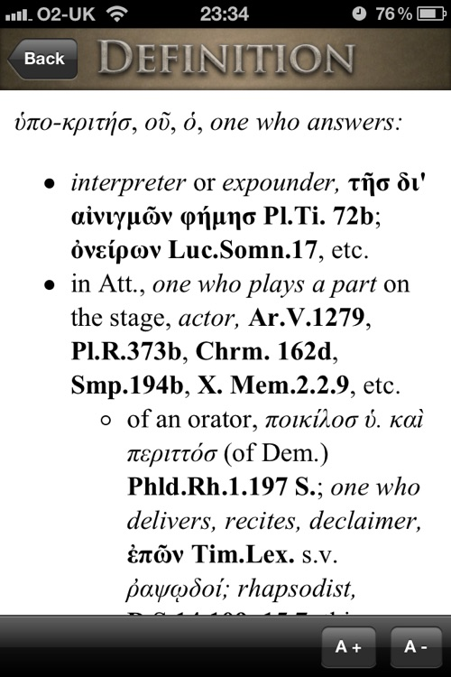 Ancient Greek Dictionary