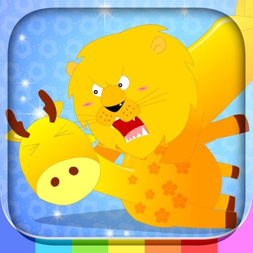 BabyStar : 狮子和鹿