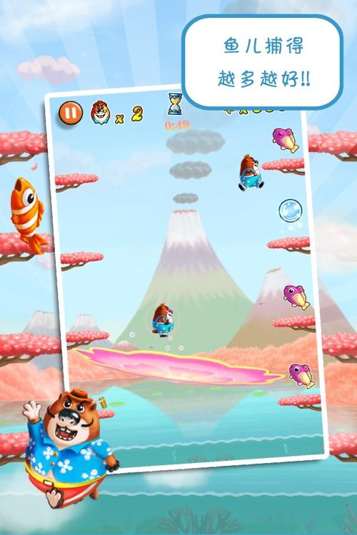 我要吃鱼 screenshot-4