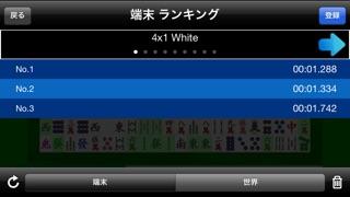 ラビット四川省のスクリーンショット5