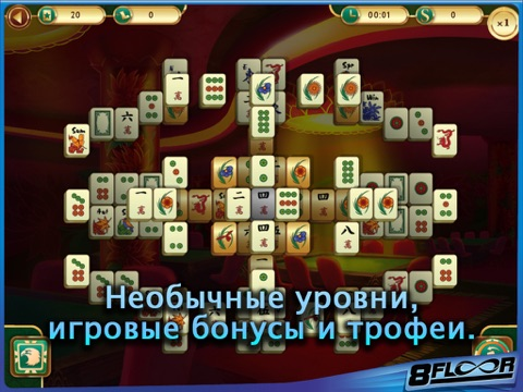 Игра Mahjong - world contest