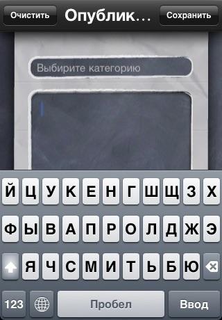 ЮМОР ЛИТЕ Скриншоты4