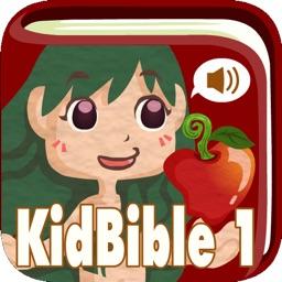 "KidBible ""The Beginning of World"""