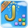 Jumbline Lite - iPhoneアプリ