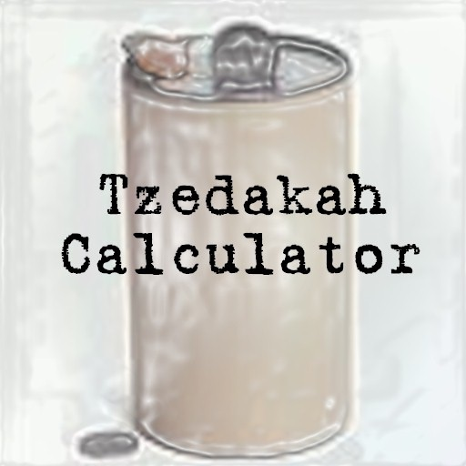 Tzedakah Calculator