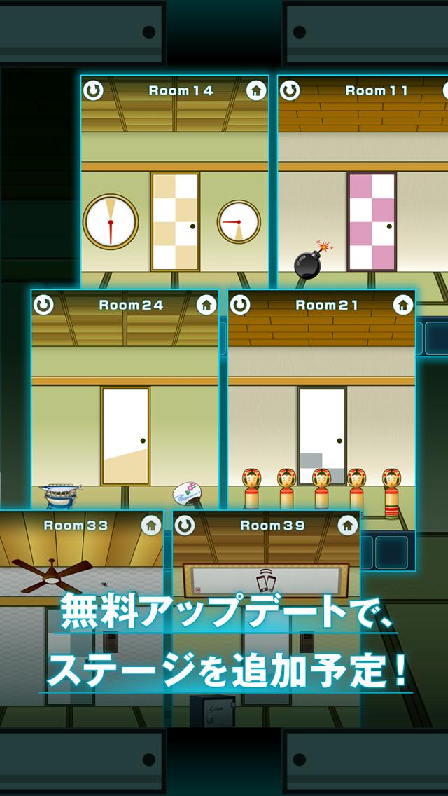 """脱出ゲーム """"100 Fusumas"""" ~謎解き推理脱出ゲーム~のおすすめ画像3"""