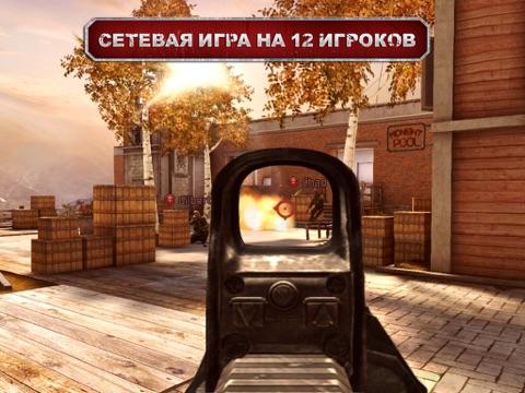 Скачать Modern Combat 3: Fallen Nation