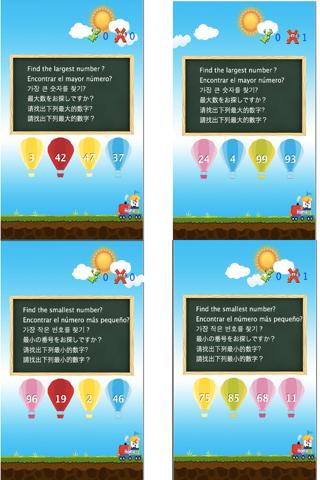儿童数学学前教育免费版 screenshot three