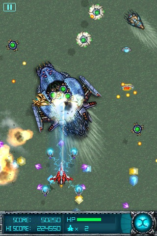 Super Laser Lite screenshot-1