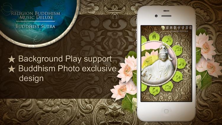 Religion Buddhism Mantra Music Deluxe ™ screenshot-3