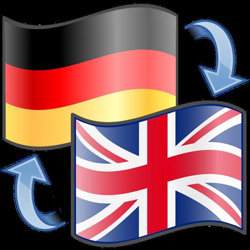 German - English dictionary