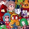 再生紙の砦 / 香山哲 漫画短編集