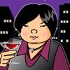 イケイケシャンパンタワー - バランスタワーパズルゲームアイコン