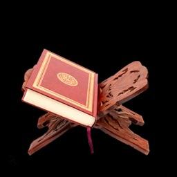 QDu'aas – Memorize Qur'anic Du'aas