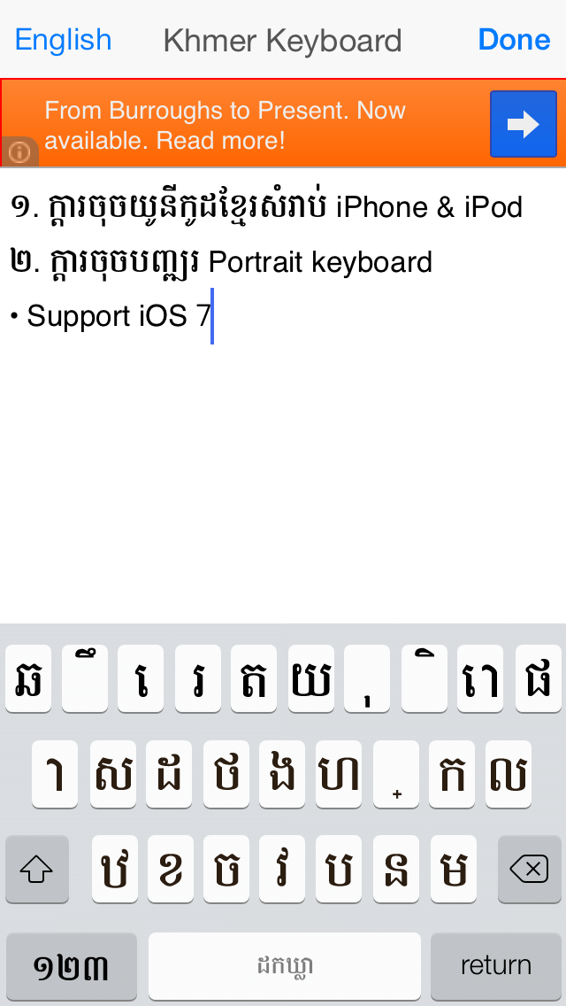 Top 10 Apps like Khmer Textpad for iPhone & iPad