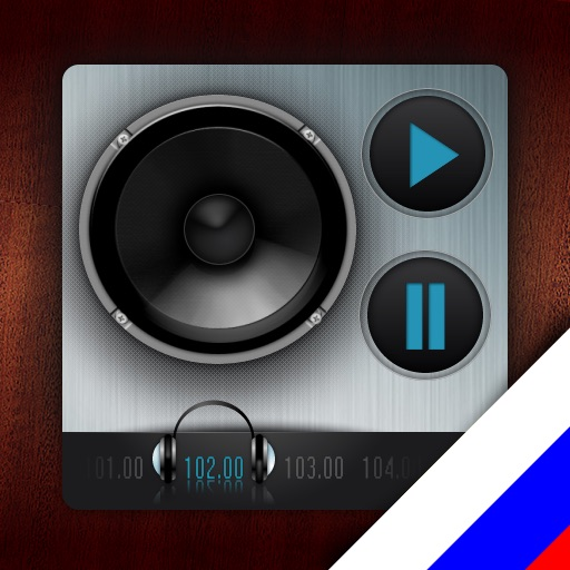 WR Russia Radios - Радио России