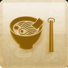 食之助点餐系统_iPhone版 icon