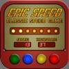 Epic Speed - iPadアプリ