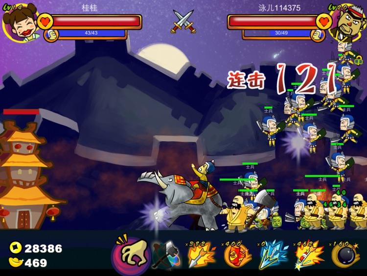 爆炸三国HD screenshot-3