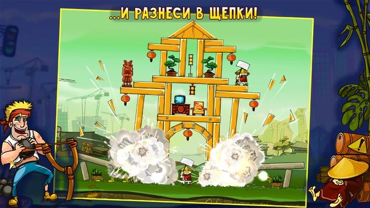 Разрушитель Зданий (Demolition Master 2) - Лучшая Бесплатная Логическая Головоломка о Взрывах и Разрушениях screenshot-4