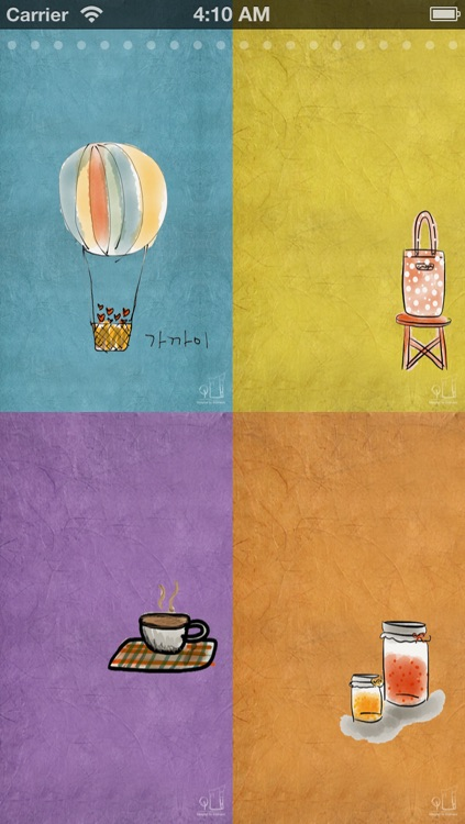 DrawingWall - Best Wallpaper