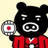 世バレ選手 - iPhoneアプリ