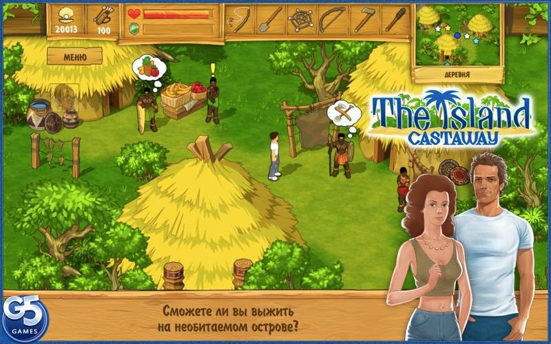 Остров: Затерянные в океане™ (Полная версия) скриншот программы 1
