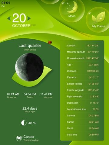 Садоводство и Луна - Лунный Календарь для Садоводов и Огородников Скриншоты8