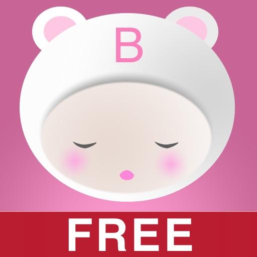 BabySight Free