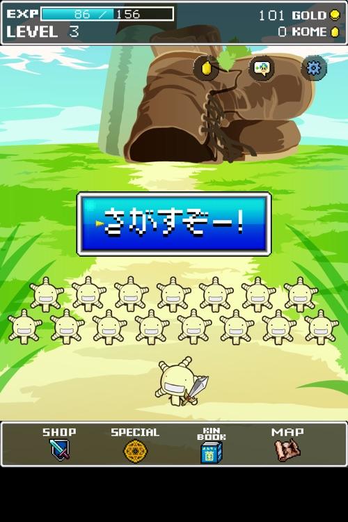 キンを集めてまいれ!もやしもん!!~勇者オリゼーの冒険~