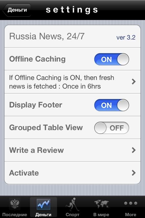 Russia 24/7, Russian News screenshot-4