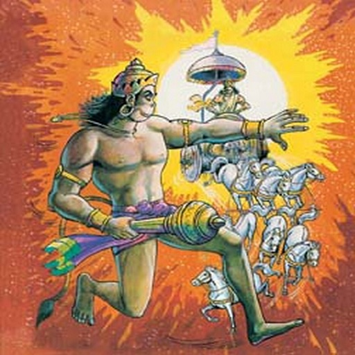 Hanuman to the Rescue (The Monkey God helps Rama) - Amar Chitra Katha Comics