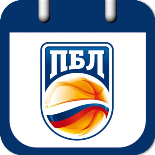 Fixtures for PBL Basketball Russia