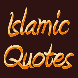 Good Islamic Quotes