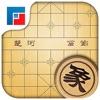 Chinese Chess - 象棋 - iPhoneアプリ