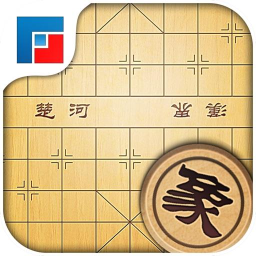 Chinese Chess - 象棋 iOS App