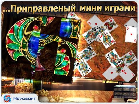 Легенды Пиратов HD Lite: загадка шкатулки для iPad