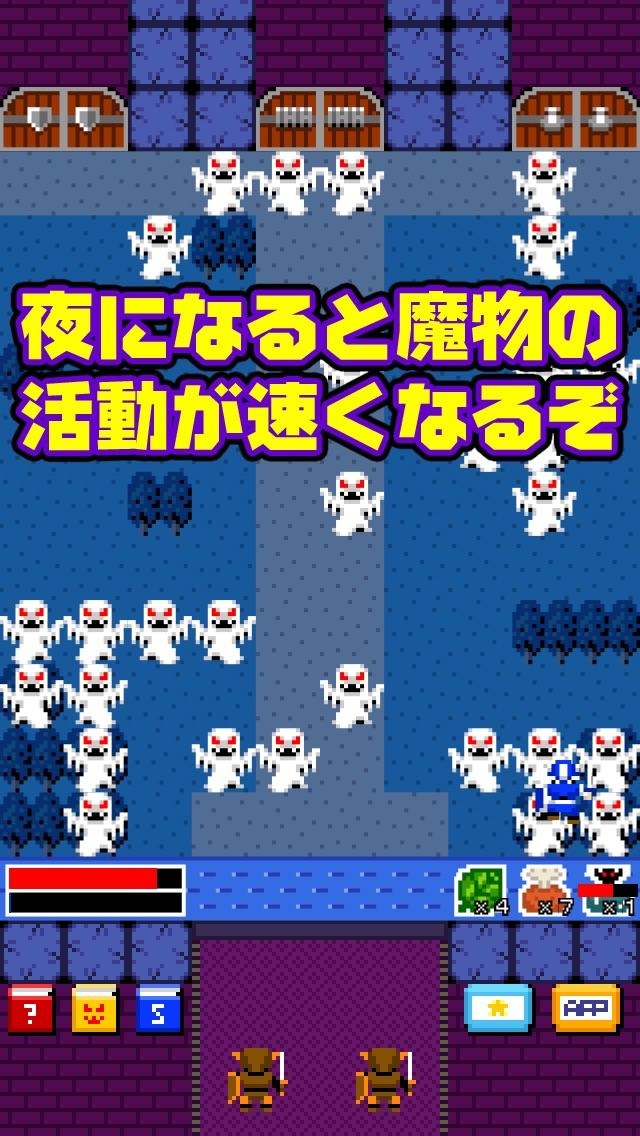 一画面RPG紹介画像3