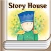 [英和対訳] すずの兵隊さん - 英語で読む世界の名作 Story House