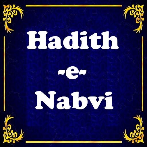 Beautiful Sayings of Prophet Muhammad (PBUH) - Islam Quran and Hadith Awareness Program