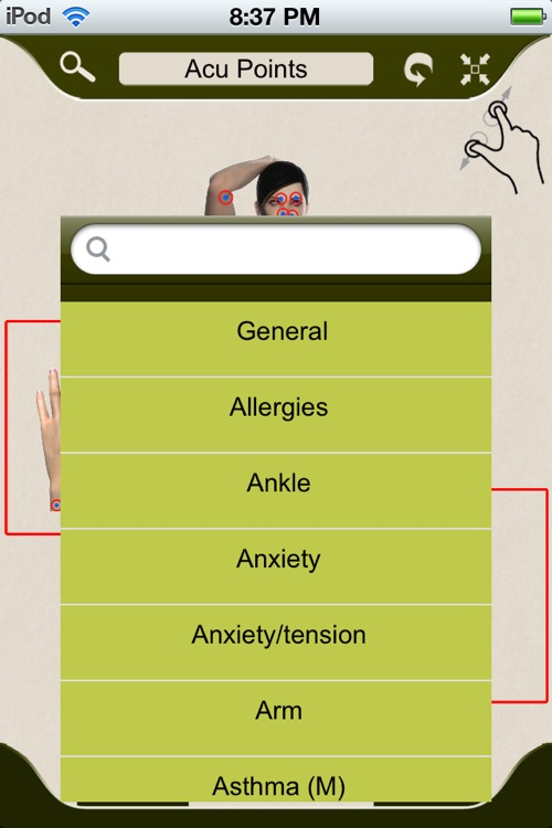 AcuPressure: Visually Interactive Self Treatment screenshot-4