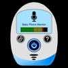 My Baby Phone Monitor