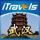 爱旅游·武汉 icon