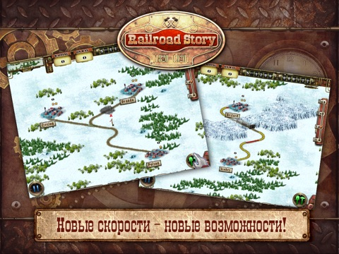Скачать Railroad Story HD