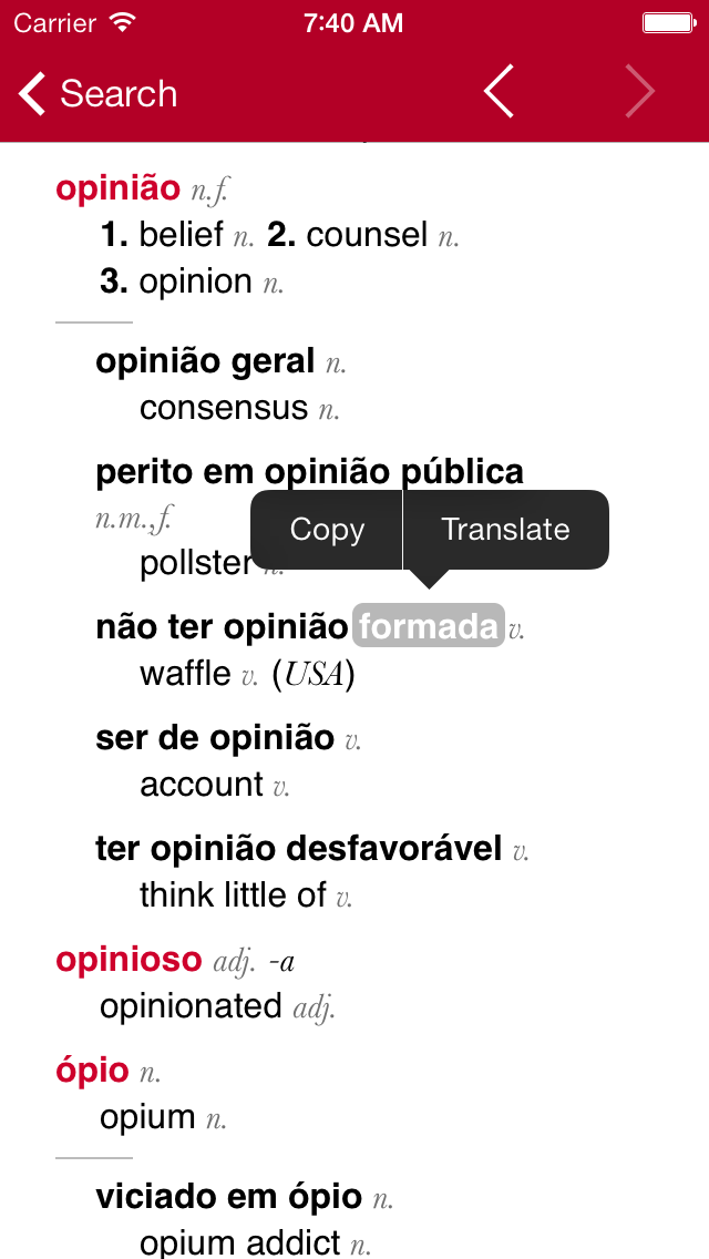 Portuguese English Dictionary From Accio review screenshots