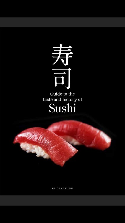 SushiCulture (iPhone)