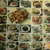 160+ Chinese Cuisine(Menu & Cooking) Free - iPhoneアプリ