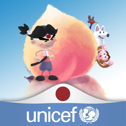 Momotaro UNICEF – The Children's Book for Japan Relief by Touchybooks
