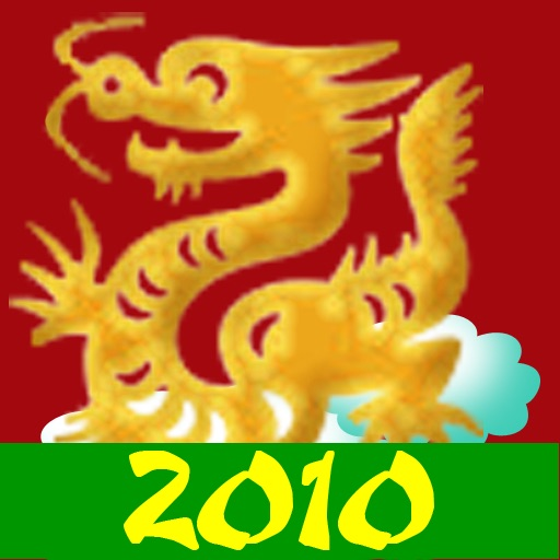 Chinese Zodiac 2010 icon