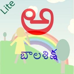 Telugu Balasiksha